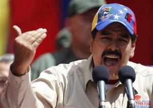Venezuela's VP Maduro speaks during a rally in Caracas