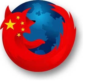chinese-firewall