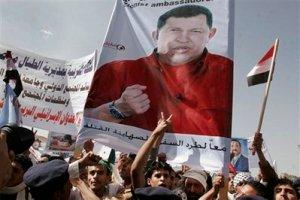 APTOPIX Mideast Yemen Protests