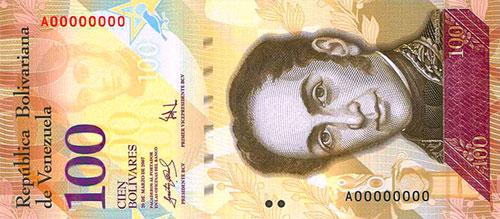 billete-100-bolivares-fuertes-anverso