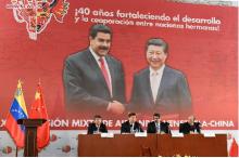 Maduro Xi