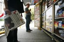 Vendido-el-diario-venezolano-El-Universal-a-empresa-española