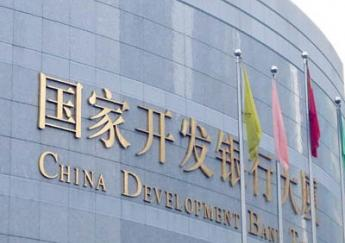 china-development-bank_0